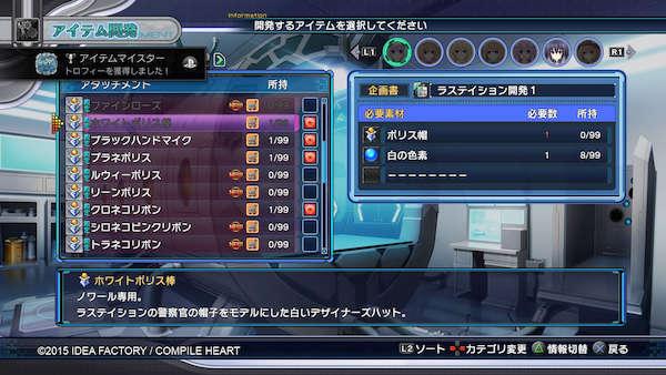 Image: 160418 RPG ネプテューヌVII [10]復活エンド 達成
