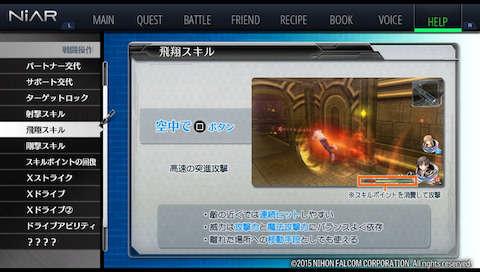 Image: 160717 ACTRPG 東京ザナドゥ [1]多彩さ・複雑さに追いつけない