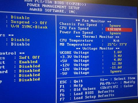Image: P2B Hardware Monitor
