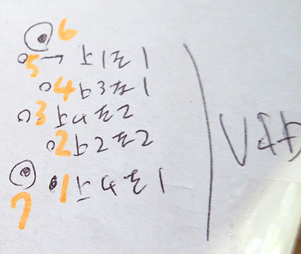 Image: P2B ジャンパ補修