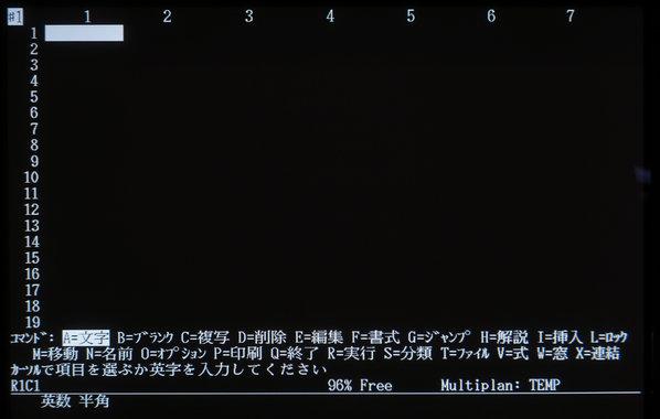 Image: MULTIPLAN K3.1