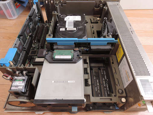 Image: IBM PS55 Inside