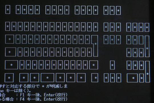 Image: 002型キーボード テスト
