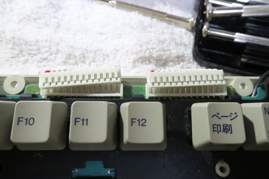 Image: 002型キーボード分解