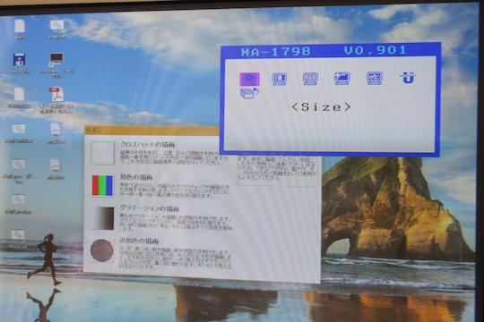 Image: EIZO Flexscan T566 CRTディスプレイの調整
