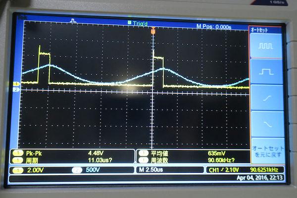 Image: EIZO T566 H-DF Phase調整