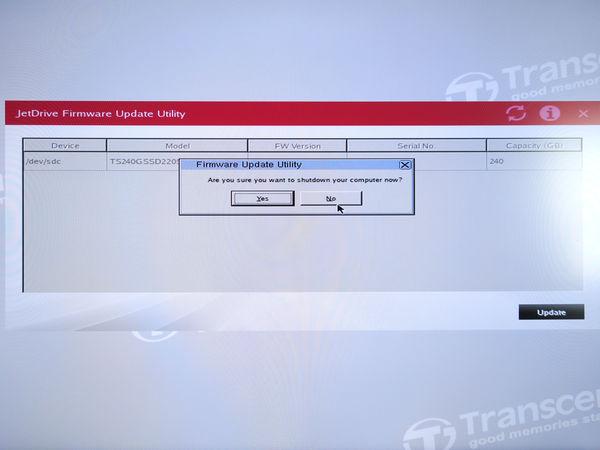 Image: HD革命/CopyDrive Ver.5.0.7 DiskCloneTool