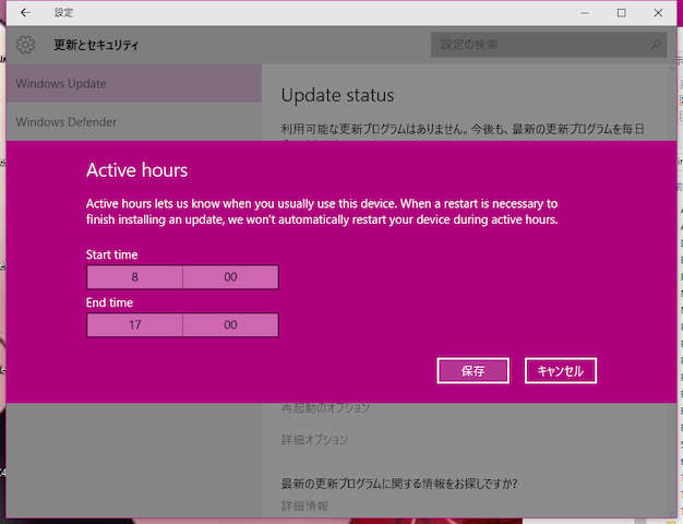 Image: Win10 Insider Preview Build 14316.1000 [Win10]