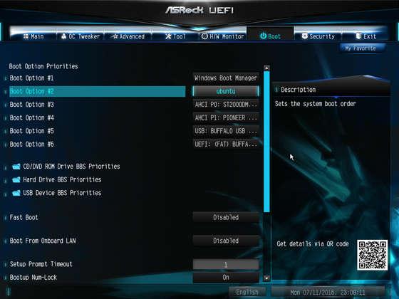 Image: UEFI起動メニュー(NVRAM)から起動エントリを除去する [Windows]