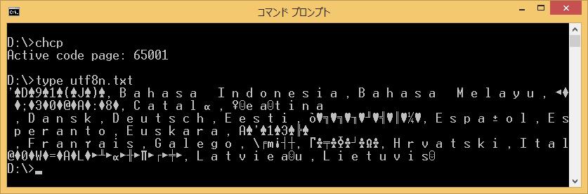 Image:CP65001 UTF-8 output