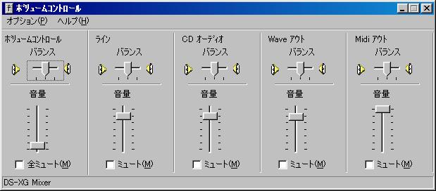 Image:ボリュームコントロール