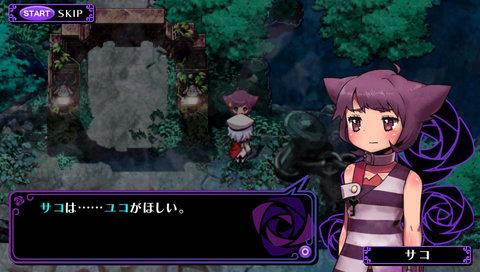 Image: 131223 RPG クリミナルガールズINVITATION [5]第3層クリア