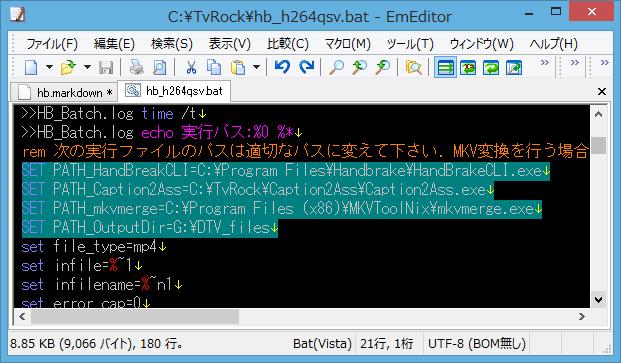 Image: H.264自動エンコード・字幕埋め込み実行バッチ [ソフトウェア]