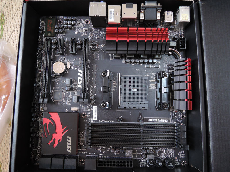 Image: MSI A88XM GAMING Motherboard