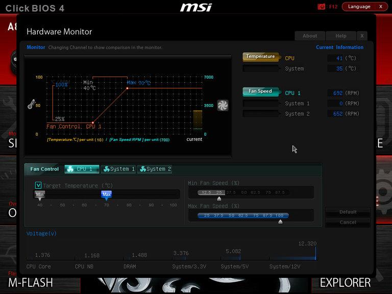 Image: UEFI設定画面 ハードウェアモニター