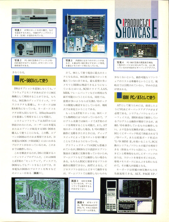 Image: AST DualStation - Product Showcase