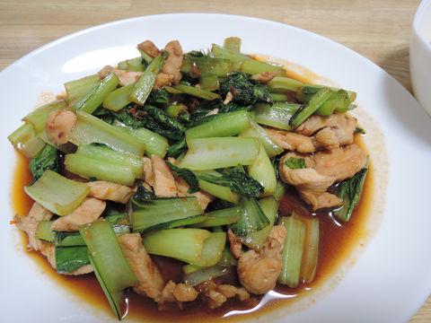 Image: 141011 鶏むね肉と小松菜のピリ辛炒め