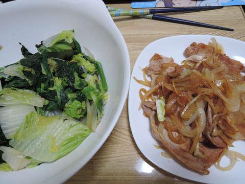 Image: 141124-141125 豚ロースのしょうが焼き / 白菜とほうれん草の玉ねぎポン酢和え