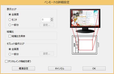 Image: Adobe Readerでスタイラスペンによる操作ができない