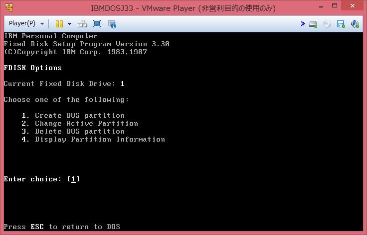 Image: FDISK -IBM DOS 3.3
