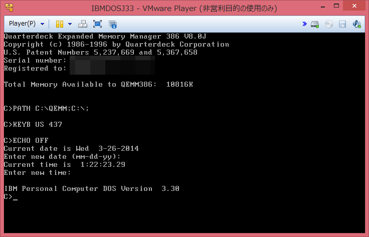 Image: IBM PC DOS 3.3