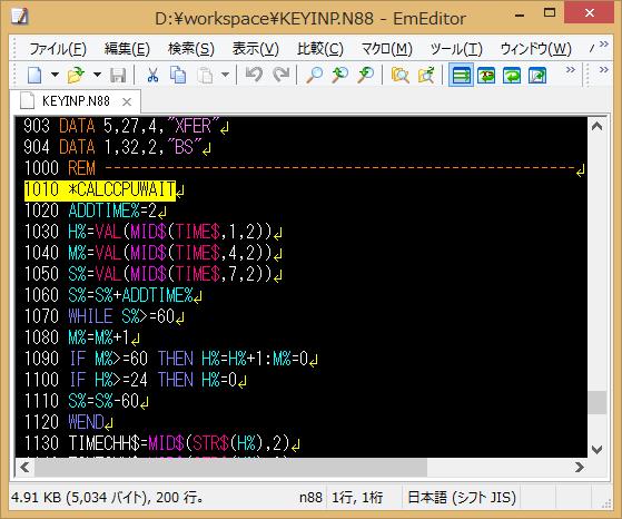 Image: N88-BASIC(86)BASIC言語のEmEditor用構文ファイル(.ESY)