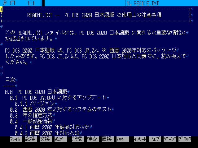 Image: $FONTX.SYS用フォント集 [DOS]