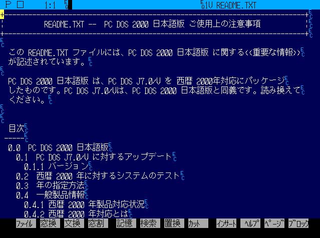 Image: PC-9821Xp 漢字ROMフォント - FONTX