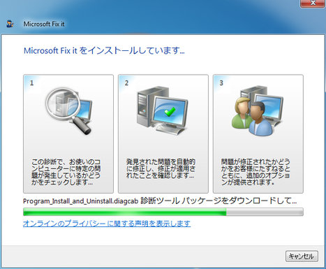 Image: Microsoft fix it