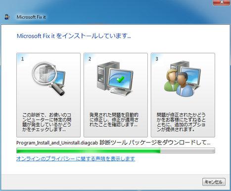 Image: Microsoft fix it