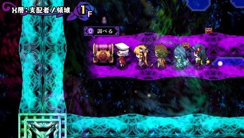Image: 140608 RPG クリミナルガールズINVITATION [9]第X層クリア