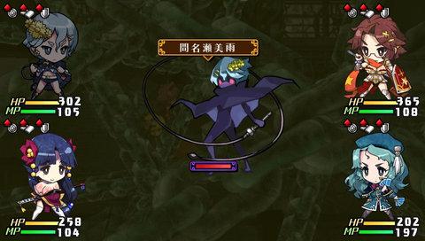 Image: 140616 RPG クリミナルガールズINVITATION [10]ミウ編