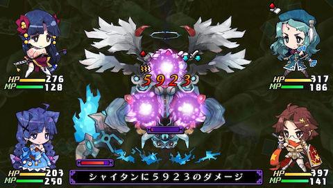 Image: 140622 RPG クリミナルガールズINVITATION [11]真クリア・トロフィー制覇