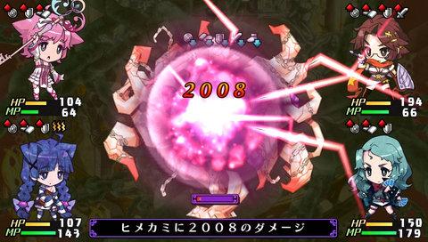 Image: ユコ vs ヒメカミ - クリミナルガールズ