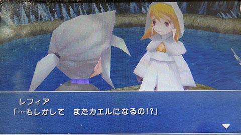 Image: 140304 RPG ファイナルファンタジーIII(PSP)[2]時の神殿まで
