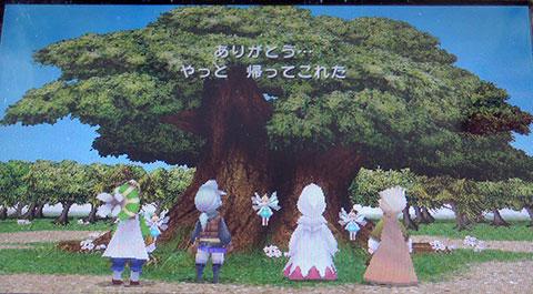 Image:ハイン戦勝利後 - FF3(PSP)