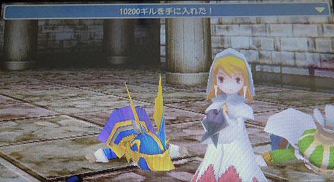 Image:ガルーダ戦 - FF3(PSP)