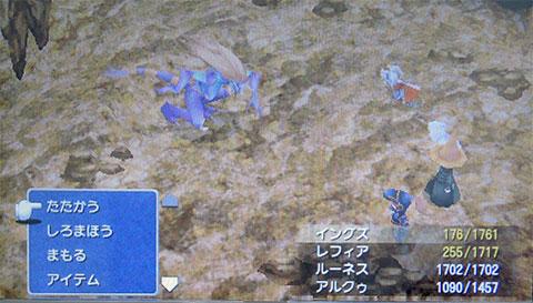 Image:vs ドーガ+ウネ - FF3(PSP)