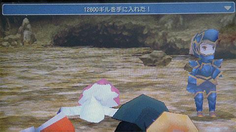 Image:vs ドーガ+ウネ 勝利 - FF3(PSP)