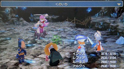 Image:vs くのいち  - FF3(PSP)