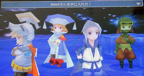 Image:クリスタルタワー内部 - FF3(PSP)