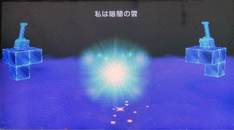 Image:vs 暗闇の雲 - FF3(PSP)