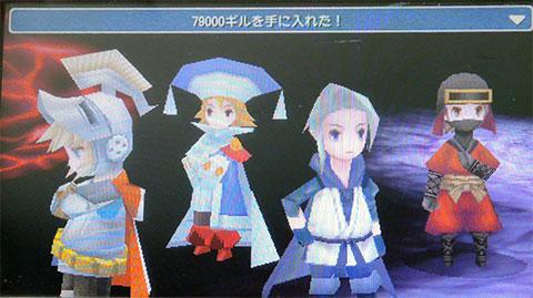 Image: 140312 RPG ファイナルファンタジーIII(PSP) [3]クリアまで