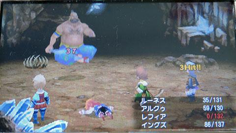 Image:vsジン - FF3(PSP)