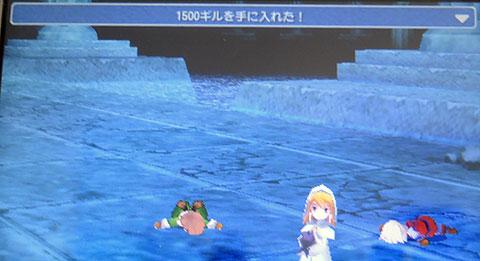Image:ネプト神殿ボス戦 - FF3(PSP)