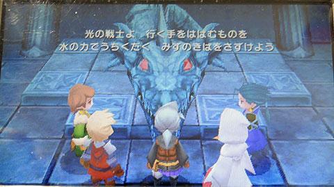 Image: 140218 RPG ファイナルファンタジーIII(PSP)[1]ネプト神殿まで