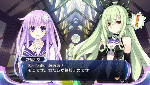 Image: 140519 RPG ネプテューヌRe;Birth2 [3]リーンボックス編へ