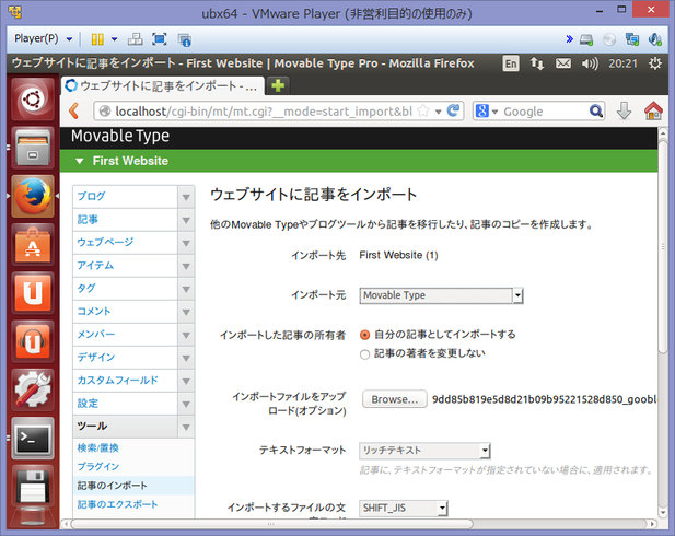 Image: Imoprt an MT file