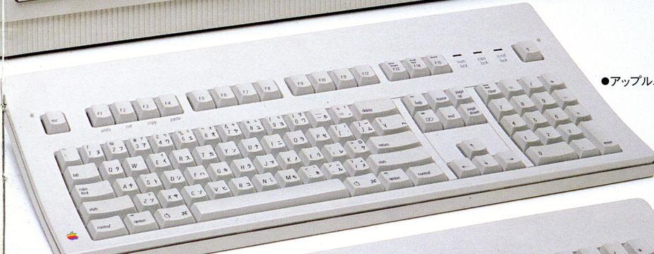 Image: Apple Extended Keyboard (JP)