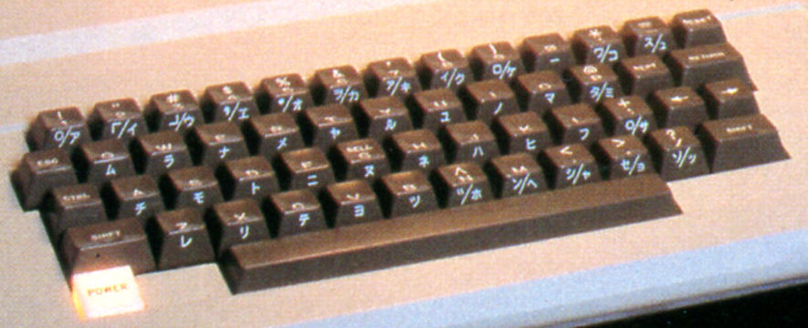 Image: Apple II J-plus keyboard